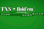 Автовой автомат TXS Hold'em Pro Series
