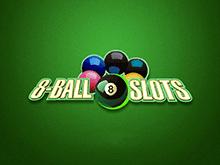 В казино Вулкан играйте 8 Шаров