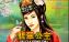 Играйте Феи Куи Гонг Джу в казино Вулкан