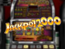 Джекпот 2000 ВИП играйте на деньги