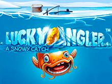 Везучий Рыбак: Зимний Улов в игре на деньги