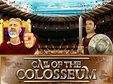 Играйте на деньги в Зов Колизея