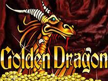 Игра в клубе Вулкан Бонус на аппарате с 3 барабанами Золотой Дракон