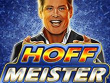 Игровые автоматы с денежными выплатами Hoffmeister